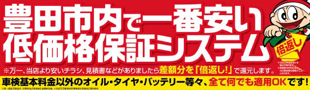 tj_news_20140923